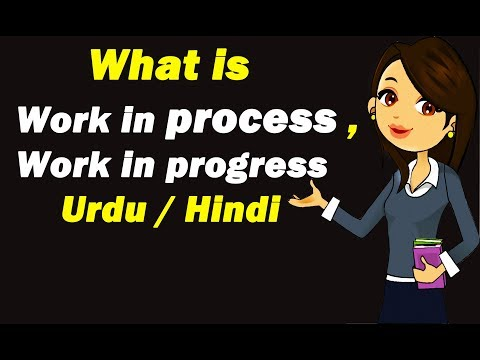 Work in process (WIP) & Work in progress (WIP) Urdu / Hindi