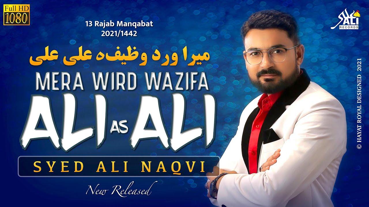 Download NEW 13 RAJAB MANQABAT 2021 | MERA WIRD WAZEEFA ALI ALI | SYED ALI NAQVI | MOLA ALI MANQABAT | JASHN