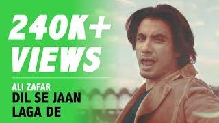 vuclip Ali Zafar | Dil Se Jaan Laga De | Pakistan Super League (PSL) 3 | Anthem | Full Song