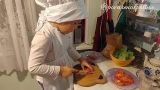 Полина и  домашняя шаурма)