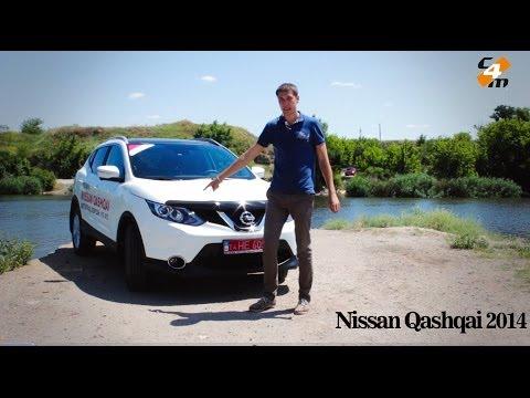 Nissan Qashqai J11 Кроссовер