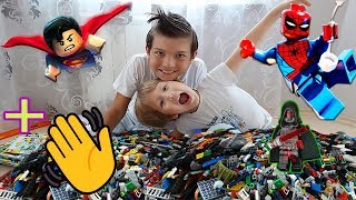 Огромная ГОРА ЛЕГО дома | Huge mountain of LEGO at home