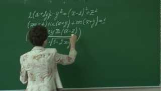 Мастер класс «Решение задач с параметрами»