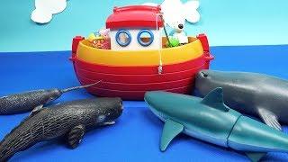 뽀로로 바다에서 상어와 고래를 만나다 ❤ 뽀로로 장난감 애니 ❤ Pororo Toy Video | 토이컴 Toycom