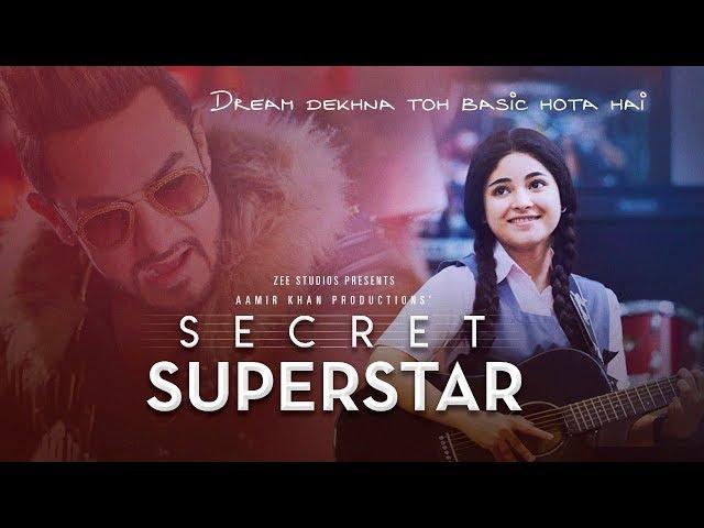 Secret Superstar Trailer | Zaira Wasim | Aamir Khan | In Cinemas this Diwali