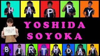 Happy Birthday - Yoshida Soyoka ( 吉田 爽葉香 ) [ SAKURA GAKUIN ( ...