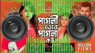 Download #Pagli Tor Pagla Koi Dance Mix #Dj uttam atka dj new 2020
