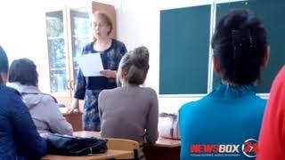 Учительница, заставившая мальчика чистить зубы перед классом, больше в школе не работает
