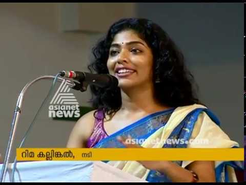 Rima Kallingal and Benyamin in book release of Pennidam facebook Group