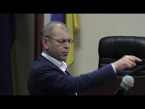 Арестован экс-нардеп Сергей Пашинский