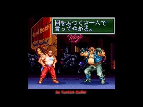 龍虎の拳2 (Super Famicom) - (Longplay - Temjin | Level 8 Difficulty)