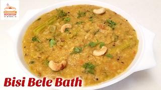 Bisi Bele Bath | Sambar Rice Recipe | బిసి బెలి బాత్ | Lunch Box Variety Rice Recipe