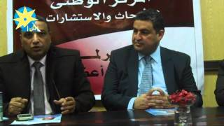 النائب محمد بدوى  يجب الفصل بين لجنتى الإسكان والمرافق