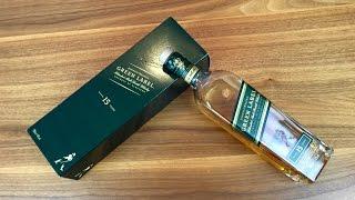 Whisky Review: Johnnie Walker 15 Green Label (German/Deutsch)