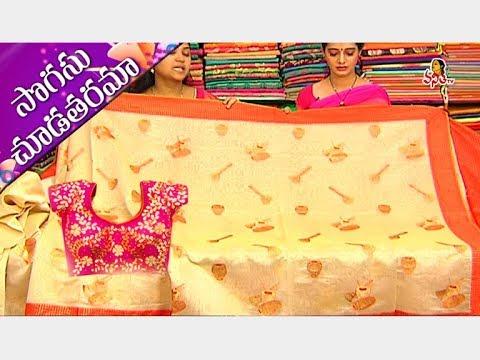 Latest Collection Of Arani Silk & Assam Pattu Sarees    Sogasu Chuda Tarama    Vanitha TV