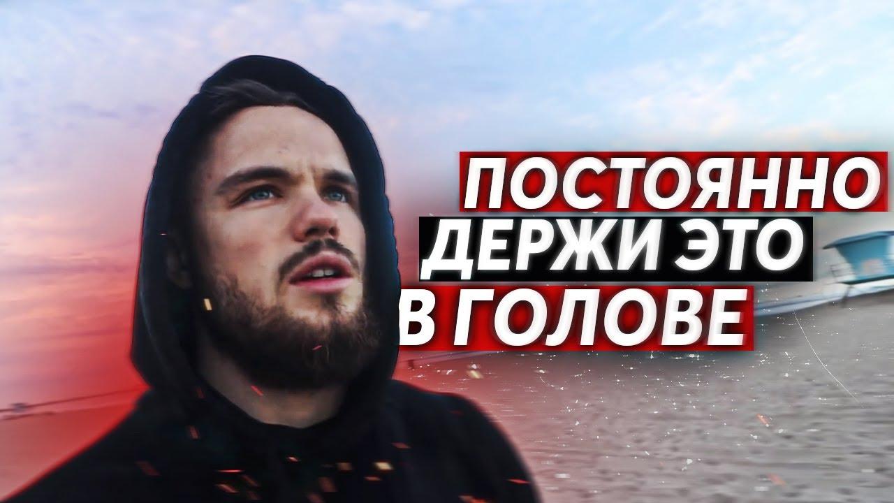 Игорь Войтенко - Пришло Время ВСЁ ИЗМЕНИТЬ !!!  (Мотивация)
