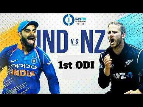 India vs New Zealand 1st ODI 2017 | Full Review | Highlights