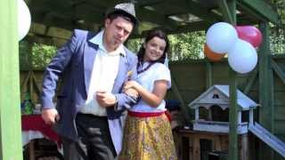 Свадьба в деревне!