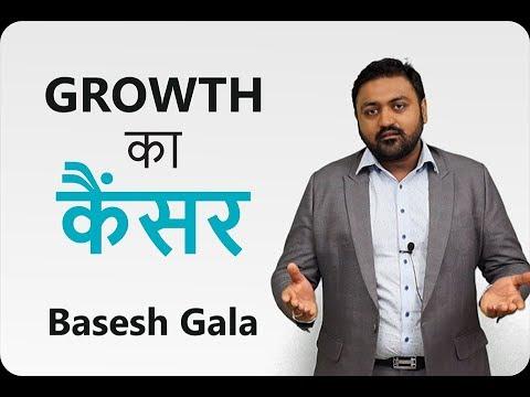 Growth का कैंसर  | Basesh Gala | 39 Solutions | RiSE