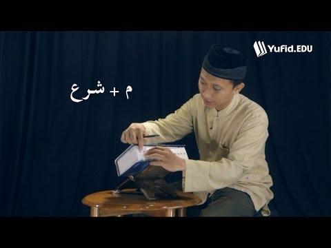 Cara Menggunakan Kamus Bahasa Arab (seri 010)