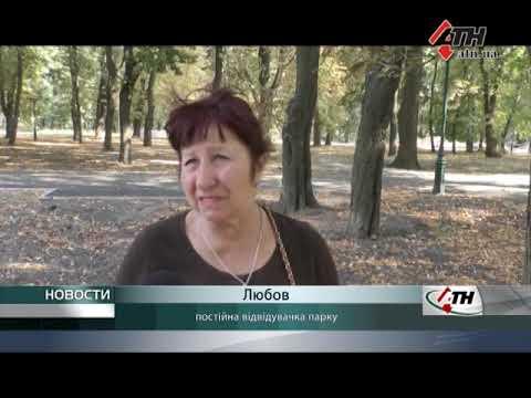 АТН Харьков: Новости АТН - 25.09.2020