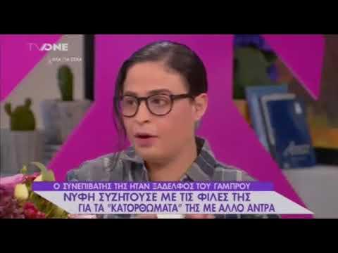 newsbomb.gr: Σάλος σε πτήση από Ελλάδα για Κύπρο - Η νύφη απάτησε το γαμπρό!