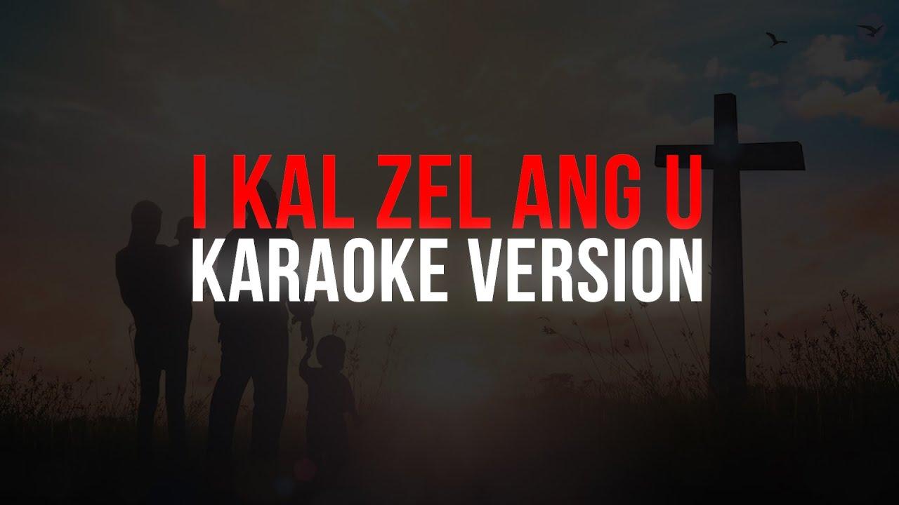 I KAL ZEL ANG U | MIZO KARAOKE VERSION | SOUNDTRACK