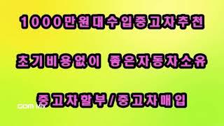 폭스바겐 뉴티구안 2.0TDI 프리미엄 수입중고차추천/…