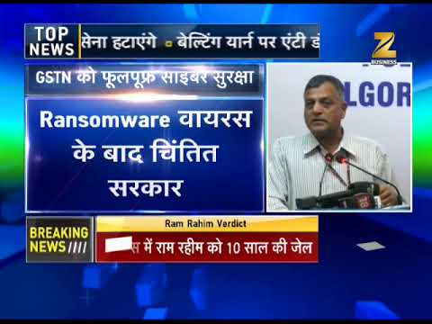 Finance secretary Ashok Lavasa assures fool proof security for GSTN