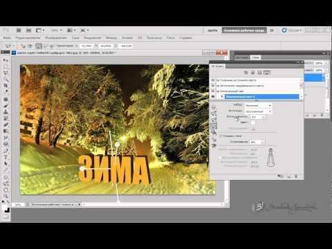 Вставка 3D объекта в картинки