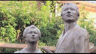 坂本龍馬は、江戸時代末期の土佐藩郷士。 土佐郷士に生まれ、脱藩した後...