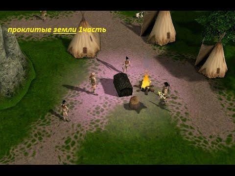 Самые лучшие РПГ (RPG) в истории на PC & Вспоминаем Проклятые земли!