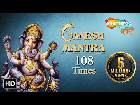 Ganesh Mantra - Om Gan Ganapataye Namo Namah | Anup Jalota Bhajan