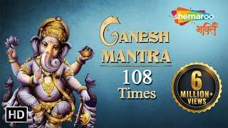 Om Gan Ganapataye Namo Namah - 108 Times by Anup Jalota | Ganesh Mantra