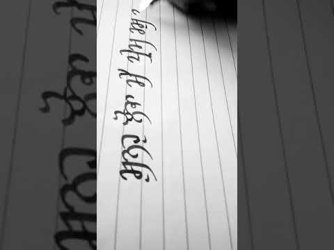 Gurmukhi calligraphy 💙Me prem rass paayaa❤