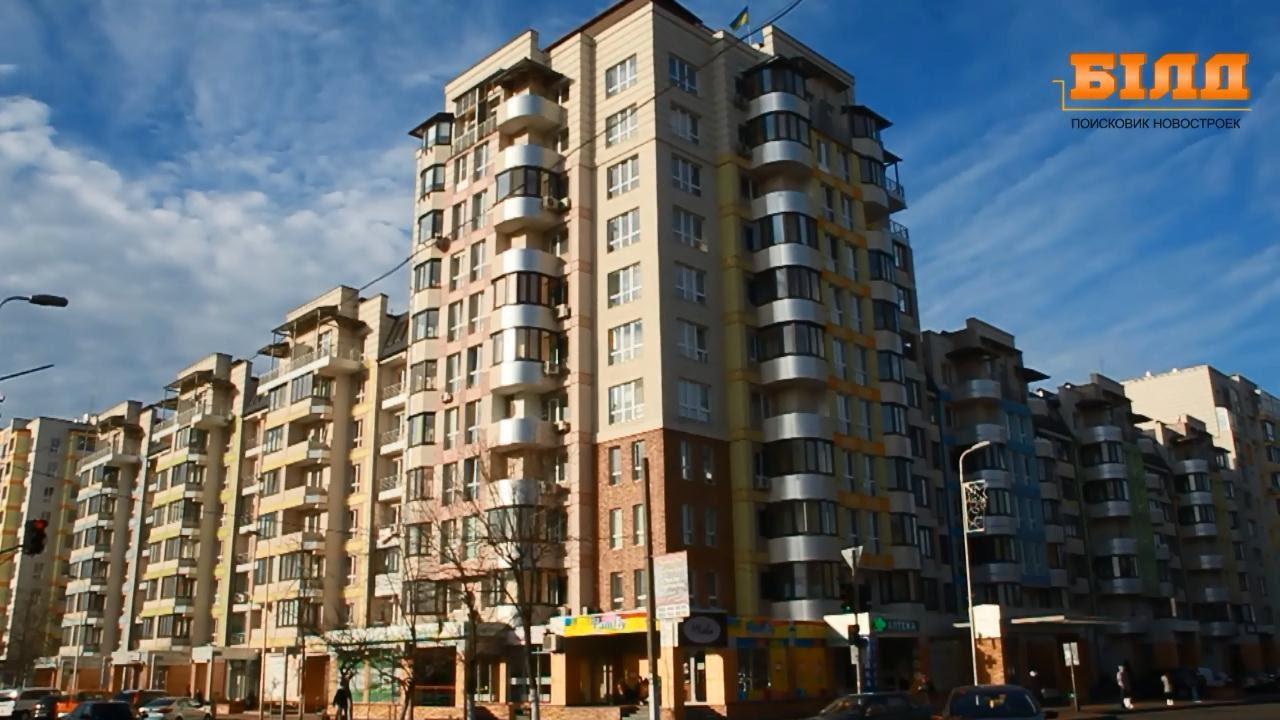 ИРПЕНЬ | Обзор популярного пригорода Киева| ШоТам - YouTube