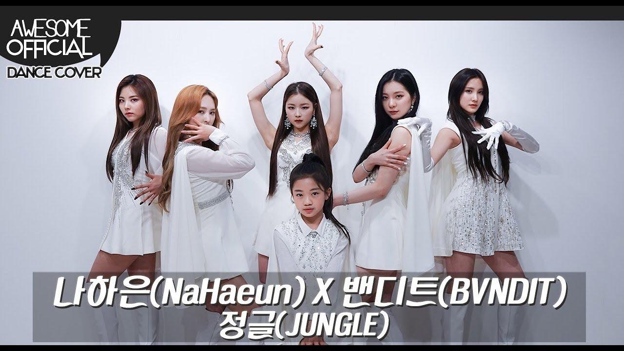 나하은(Na Haeun)X밴디트(BVNDIT) - 정글(JUNGLE)  Dance Cover