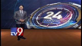Video 24 Hours 24 News || Top Trending Worldwide News || 20-04-2018 - TV9 download MP3, 3GP, MP4, WEBM, AVI, FLV April 2018