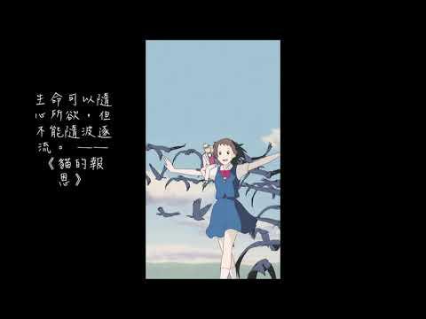 宗翰Sam Piano Cover 【梁靜茹 - 小手拉大手  Fish Leong - Hold my hand】