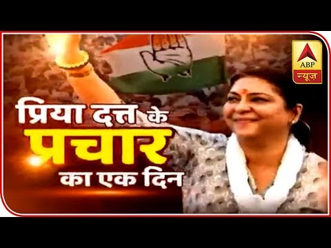 Lok Sabha Elections: Priya Dutt's Full Day Political Campaign | ABP News
