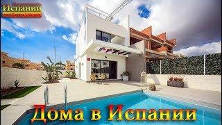Популярна недвижимость в испании