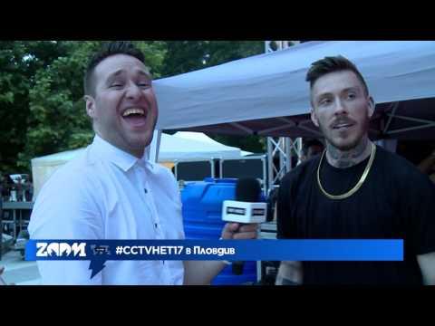 (Part V) Coca-Cola The Voice Happy Energy Tour - Пловдив 07.06.2017