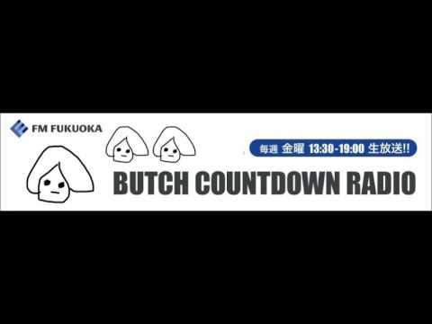 161021 Perfume のっち @ FM FUKUOKA Butch Countdown Radio