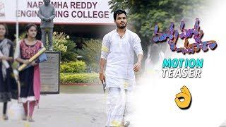 Malli Malli Chusa Movie Motion Teaser | Anurag Konidena | New Telugu Movie | Daily Culture