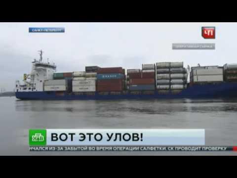 Таможня перехватила груз кокаина в петербургском порту