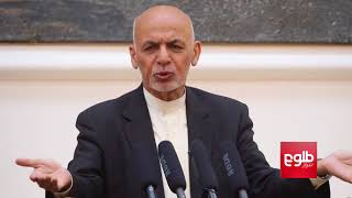 HPC Welcomes Trump's Policy U-turn On Direct Talks With Taliban