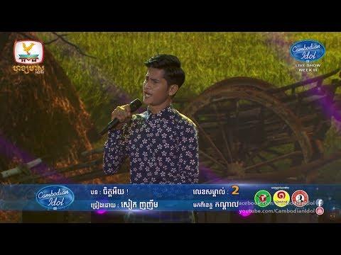 Cambodian Idol Season 3 Live Show Week 3 | Seak Nho nhem - Chet Euy