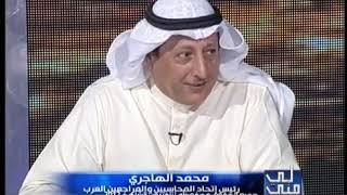 لي متى مع بداح السهلي مع حمد الحربي و محمد الهاجري