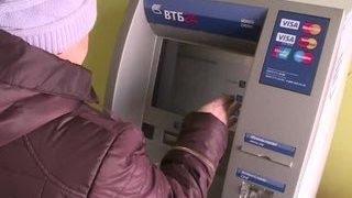 """""""Щедрый"""" банкомат начал выдавать пятитысячные купюры вместо тысячных"""