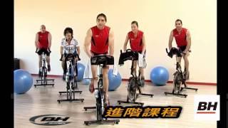 有氧飛輪訓練教學影片-BH飛輪車, 自行車訓練